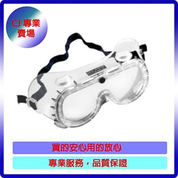 【台灣現貨】Descleanman® 3M護目鏡 防飛沫 防風沙灰塵抗沖擊 防飛濺護目鏡 可同時戴眼鏡+贈50入白色口罩