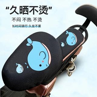 【新店成本價】電動車坐菜套子通用隔熱防晒電瓶腳踏車防鳥三輪摩托成人新款透氣