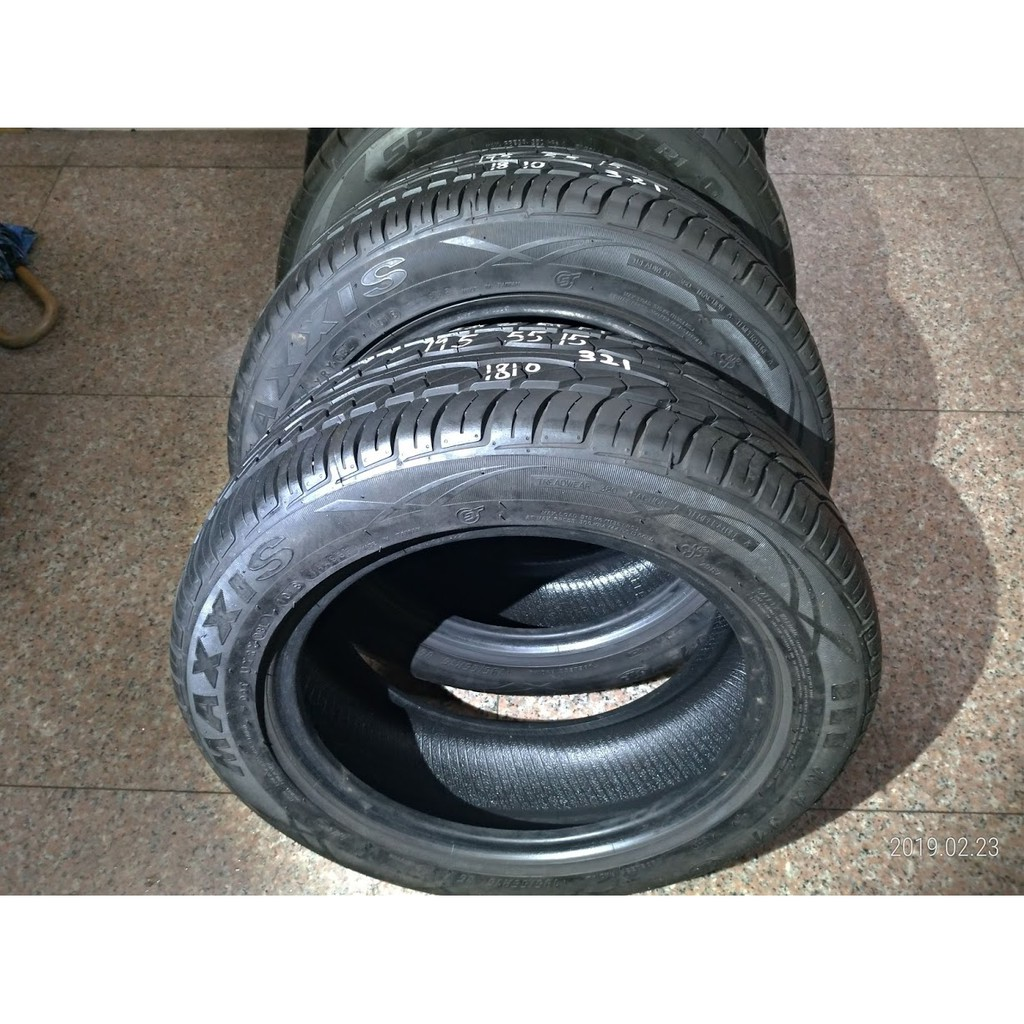 195 55 R 15 18年製造 瑪吉斯 P1 二手 中古 落地 輪 胎 一輪1100元