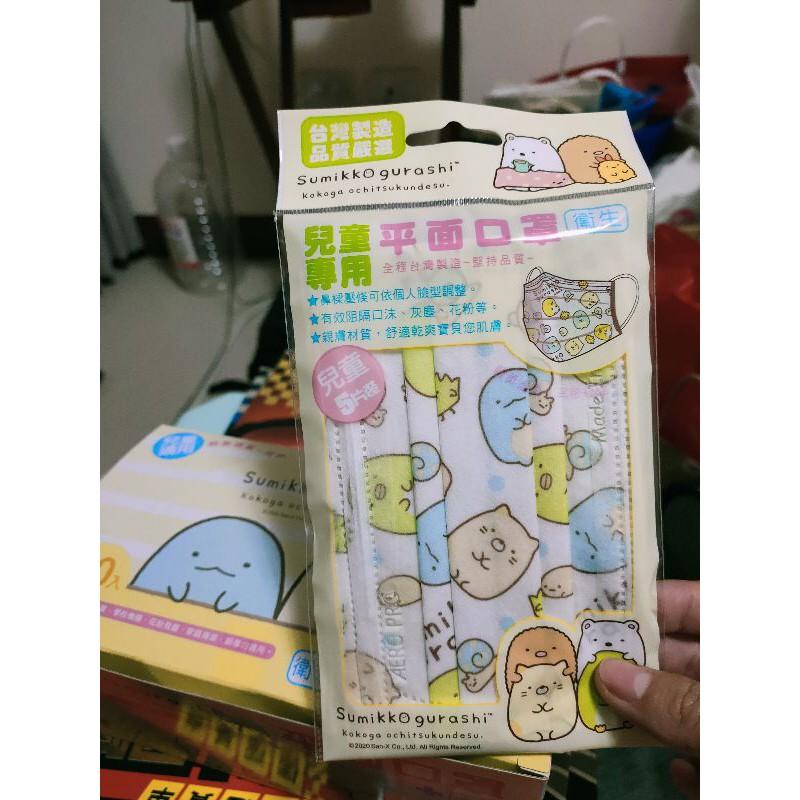 💯正版授權💯角落生物 正版授權口罩 防塵 非醫療級 台製 台灣製造 臺灣製