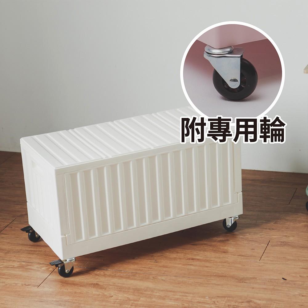 完美主義│ FB-6432貨櫃收納椅(附輪) MIT台灣製 樹德 多色可選 收納箱 可摺疊 大容量【R0134-D】