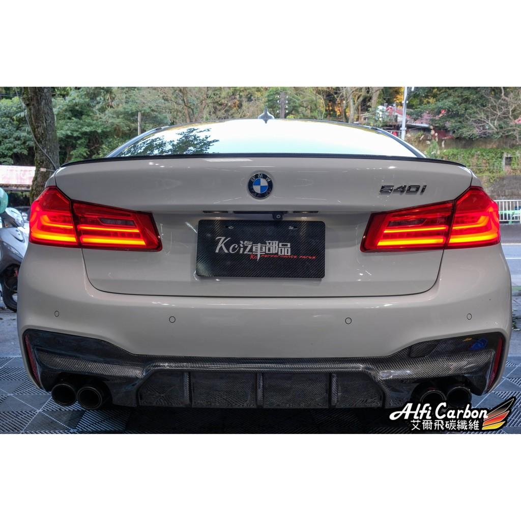 【Alfi Carbon】 BMW G30 G31 M5款 碳纖維 後下巴 520 530 540