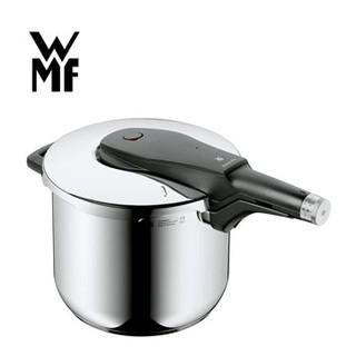 【德國WMF】PERFECT PRO系列22cm快易鍋(6.5L) 台灣特力屋公司貨 特價再7折 臺北市