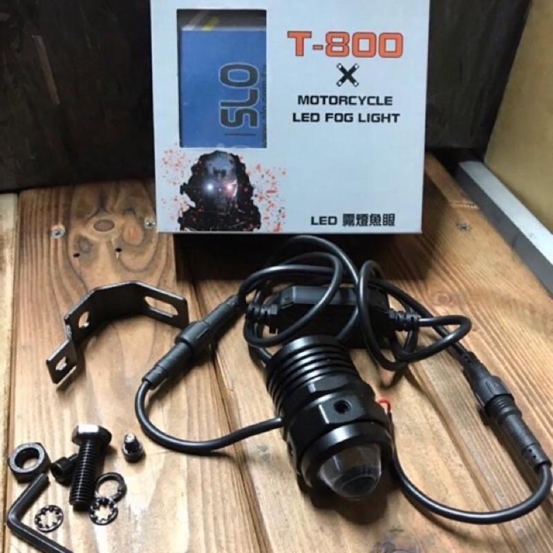 SLO 魚眼 x80 T800 非 蟻人 A1 LED 外掛 霧燈 Gogoro2 EC-05 Force ADI 貓瞳