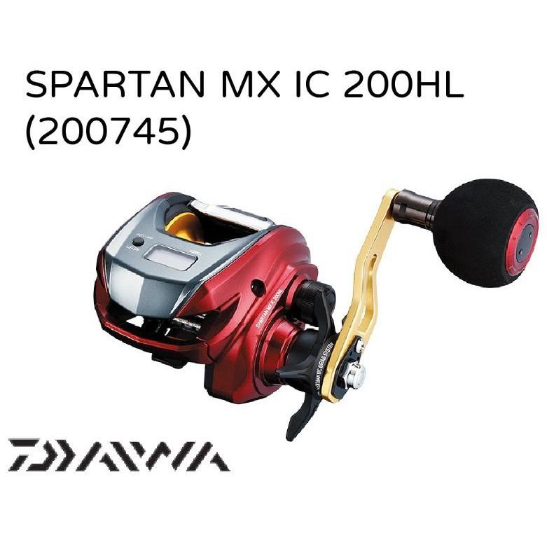 【蝦幣十倍送】Daiwa SPARTAN MX IC 200H / HL 150H / HL 雙軸 鼓式捲線器