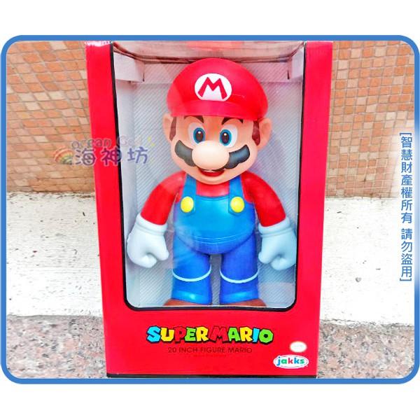 海神坊=任天堂 SUPER MARIO 20吋 超巨大超級瑪利歐 瑪莉歐 500mm 馬力歐 可動公仔 模型 盒裝收藏品