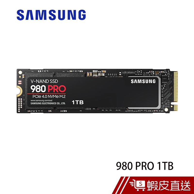 Samsung 三星 980 PRO NVMe M.2 固態硬碟 1TB 現貨 蝦皮直送