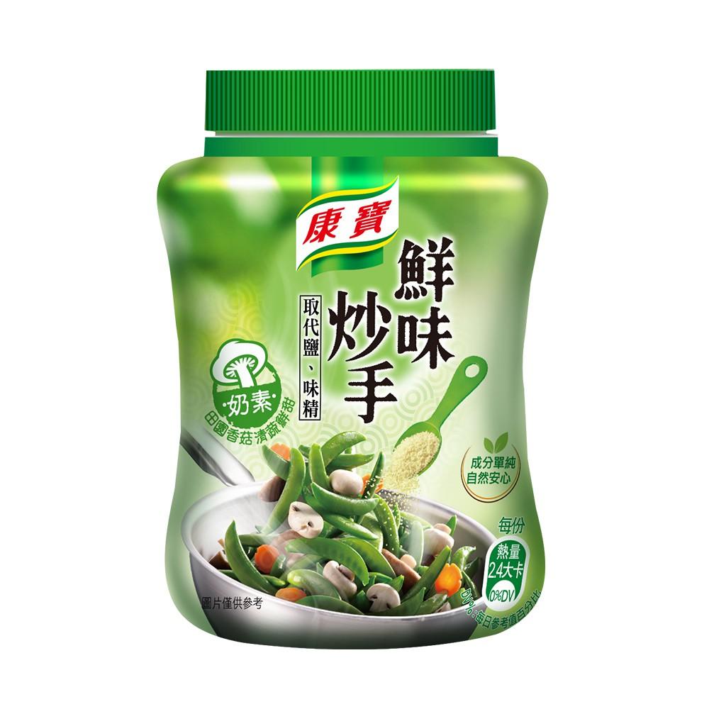 康寶 鮮味炒手素食 240g 效期至2021/09/28