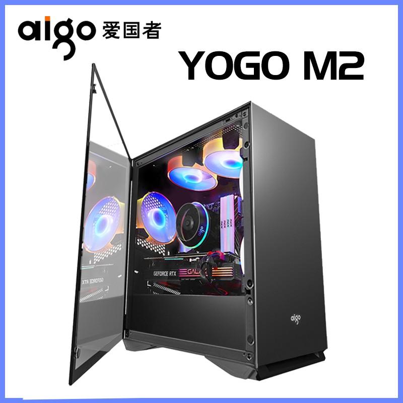 免運 電腦主機殼 愛國者YOGO M2臺式機電腦全側透明MATX小主機箱水冷外殼atx粉色白 電腦主機箱