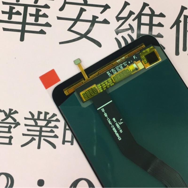 華碩ASUS ZenFone 3 Zoom Z01HDA ZE553KL 液晶螢幕維修 液晶總成 黑屏不顯示 螢幕摔破