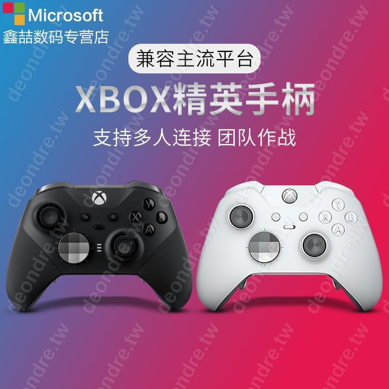 特惠☆微軟xbox Elite精英手柄one s電腦PC游戲xboxone控制器ones無線適配器s