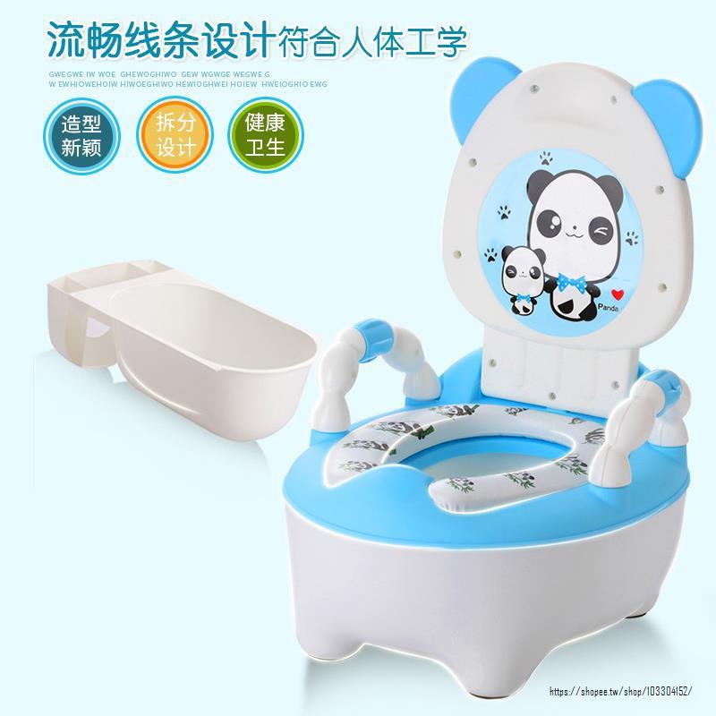 【工廠直銷現貨】熊貓款抽屜式幼兒童坐便器女寶寶 嬰兒男便盆尿盆小孩馬桶座便器