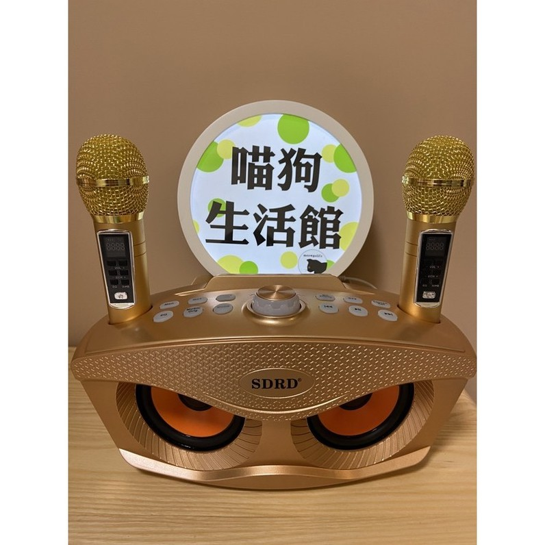 熱賣 台中現貨貓頭鷹進階版SD306 plus sd306+ 無線行動ktv一鍵消音藍芽麥克風 過年 摸彩尾牙 卡拉OK