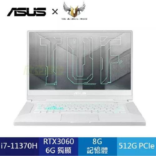 ASUS TUF Dash F15 FX516PM 星耀白 華碩軍規電競筆電 i7-11370H/RTX3060 6G