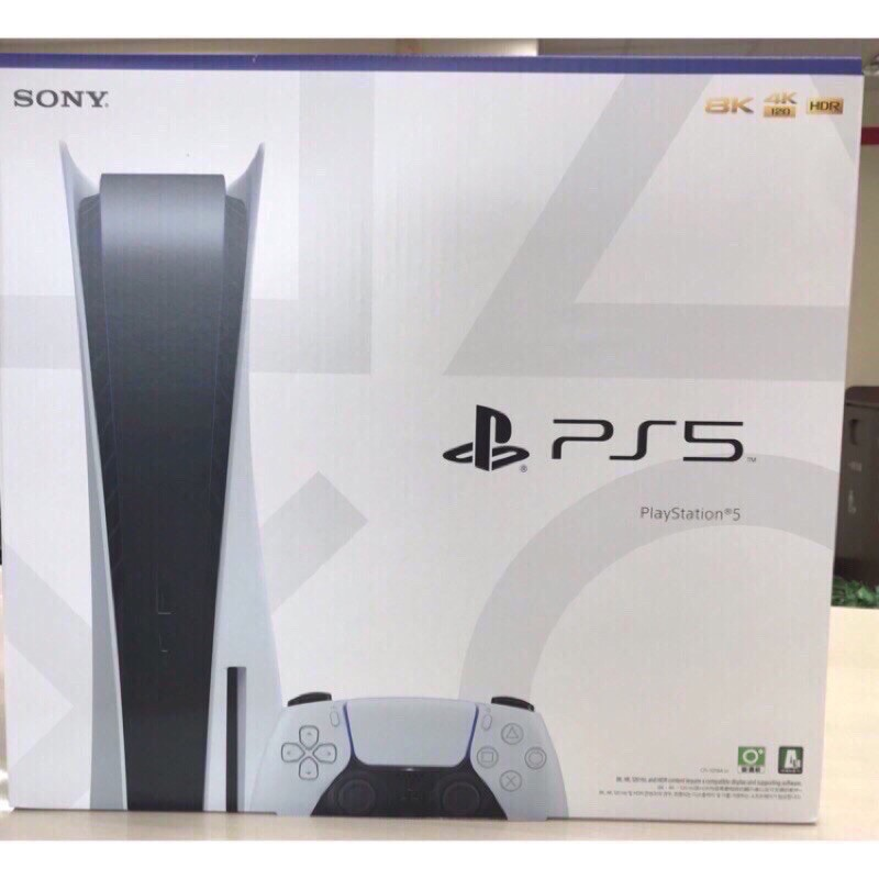 9/14 全新未拆現貨 🎁 PS5 光碟版 數位版 主機 playstation 5 光碟版