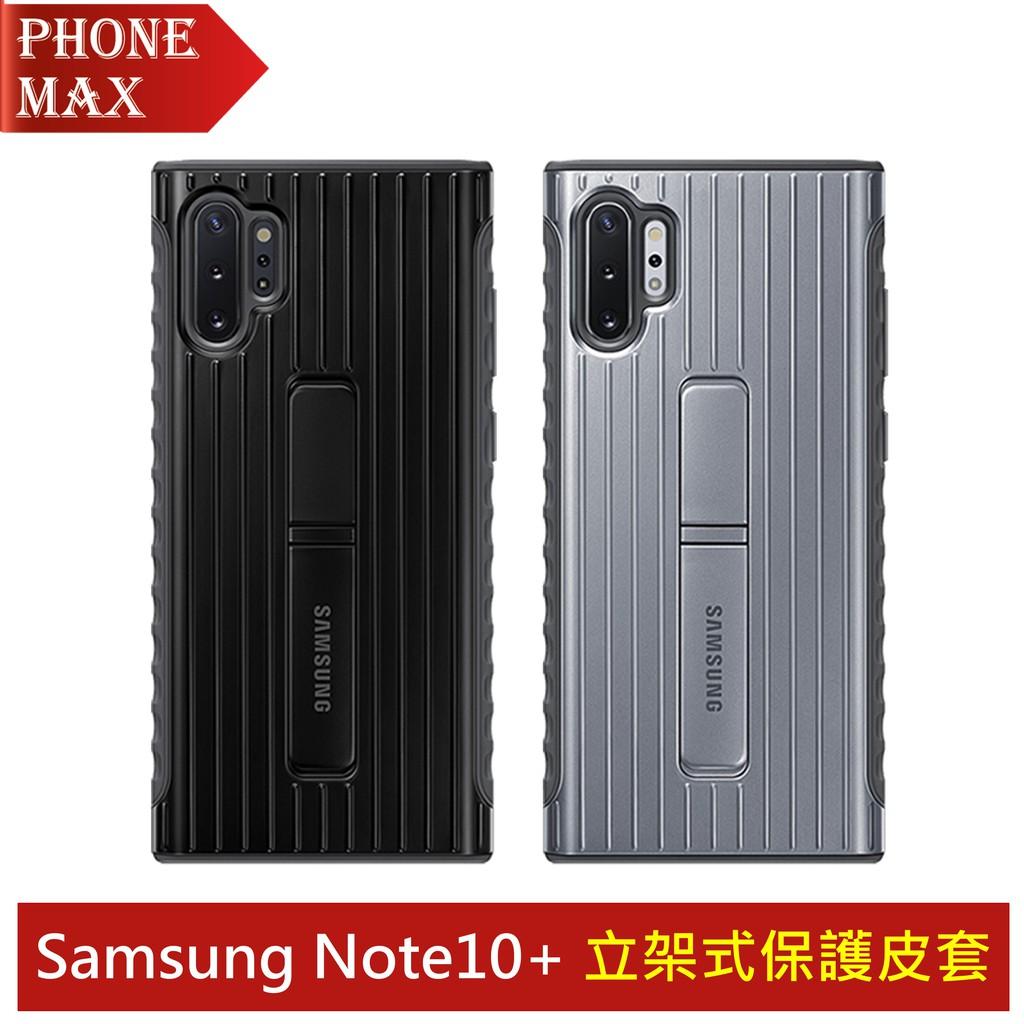 Samsung Note10+ 立架式保護皮套 原廠公司貨 聯強代理