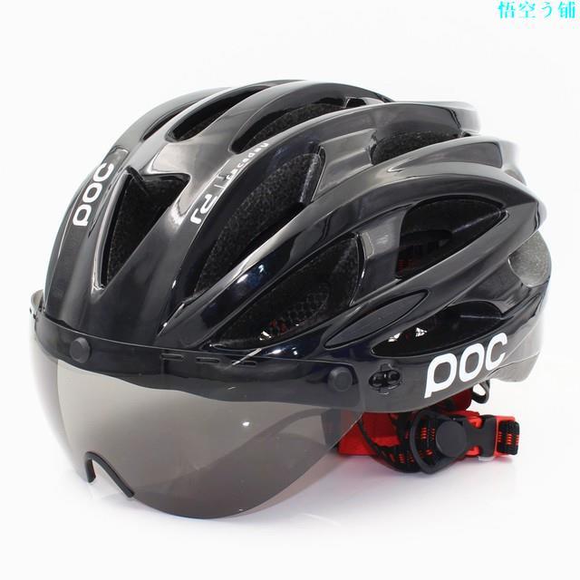 悟空う店 POC helmet Raceday 磁吸風鏡眼鏡 壹體帶燈安全帽 尾燈帽