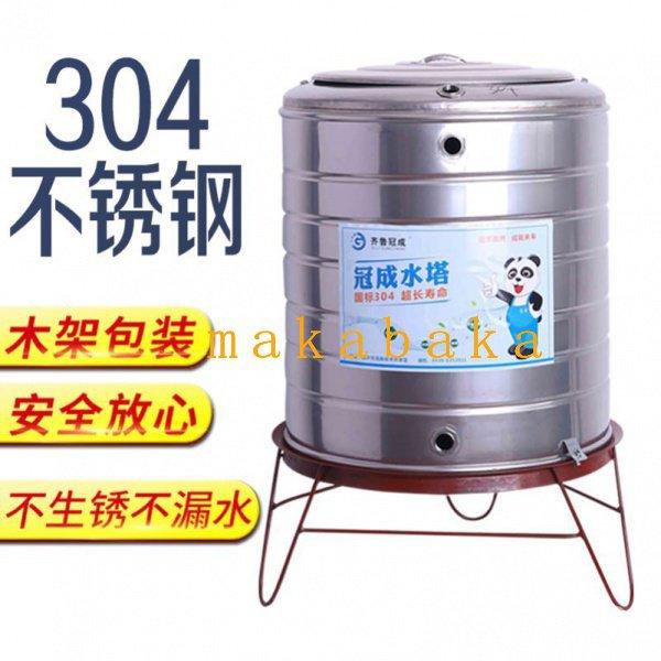 #儲水罐不銹鋼水塔304加厚儲水桶大容量儲水罐樓頂水箱家用太陽能保溫