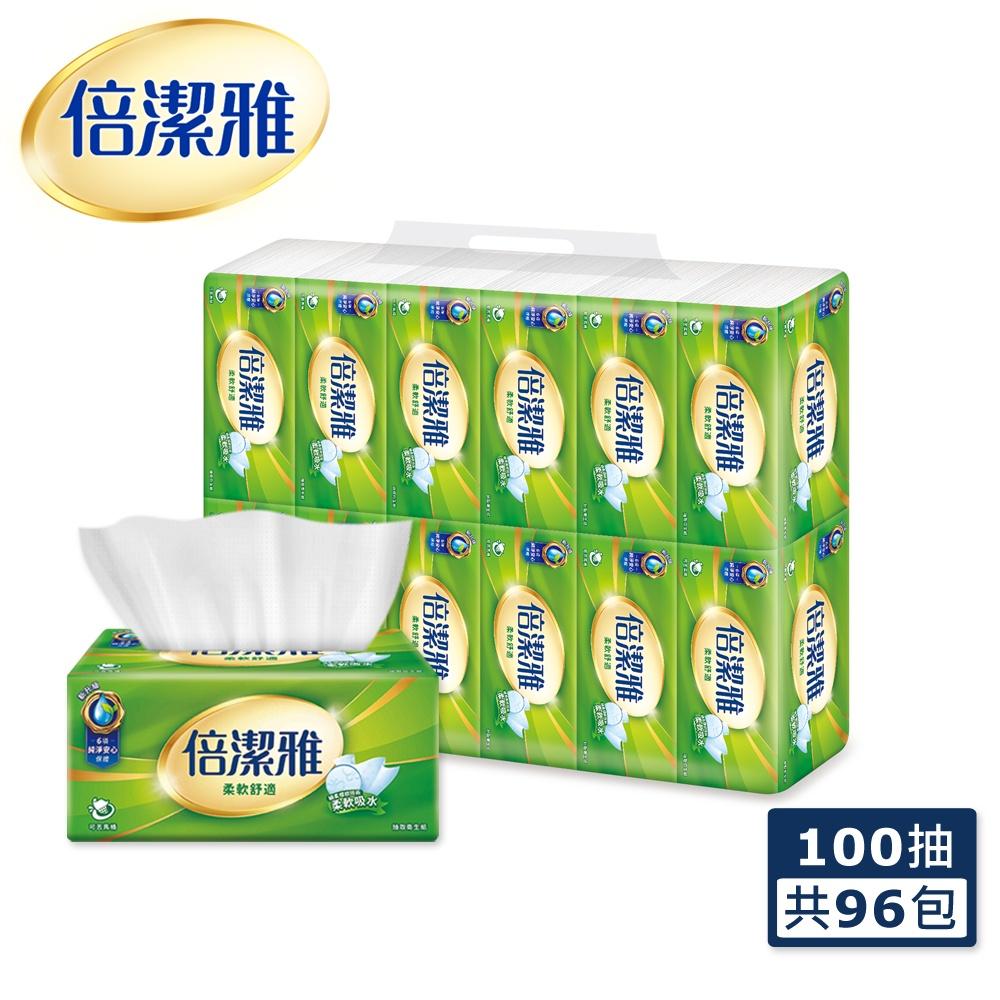 倍潔雅抽取式衛生紙(100抽x96包)/箱