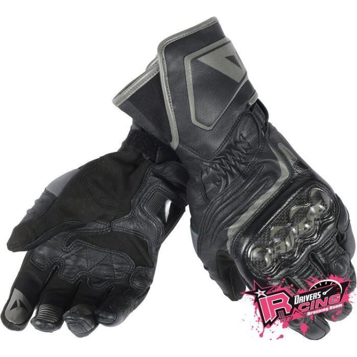 ♚賽車手的試衣間♚Dainese® Carbon D1 Long Ladies Black 女版 碳纖維 長手套