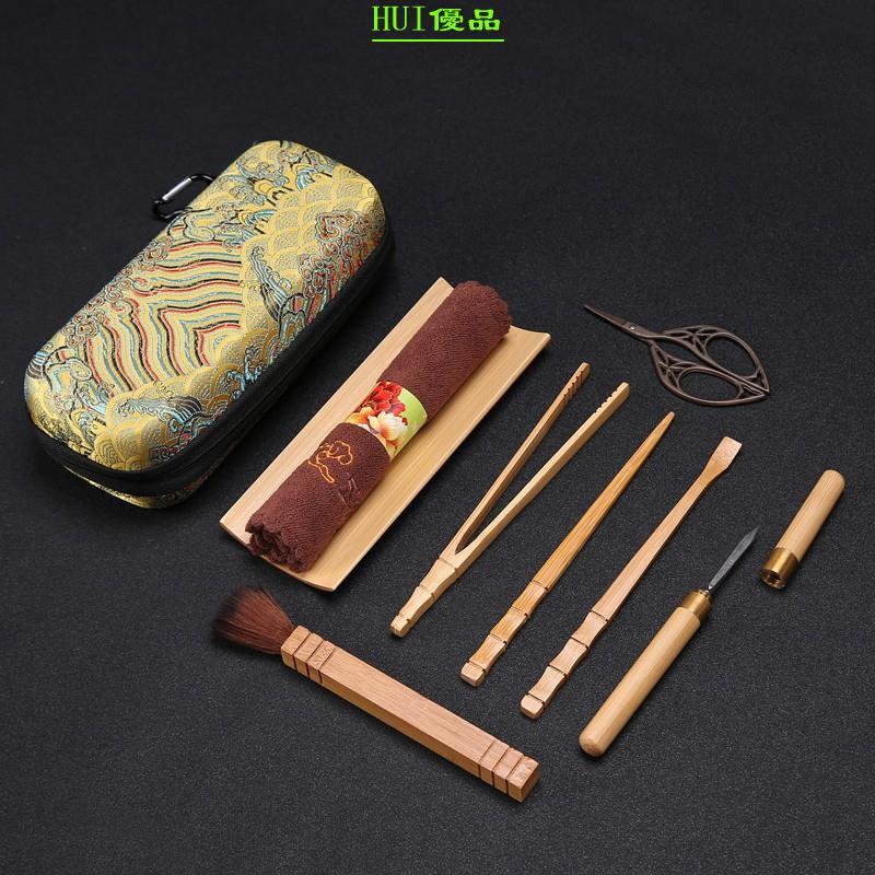 HUI/日式茶道六君子套裝家用復古旅行茶藝表演功夫茶具配件組合6君子
