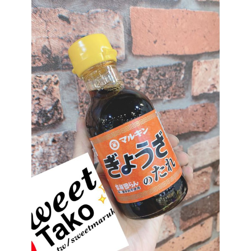 人氣日本餃子沾醬 150ml