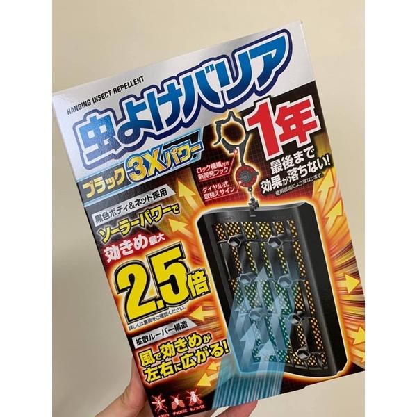 現貨24H出貨🇯🇵 日本Furakira超強2.5倍366日防蚊掛片🇯🇵