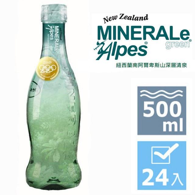 紐西蘭南阿爾卑斯高山深層清泉-天然礦泉水 500ml*24瓶