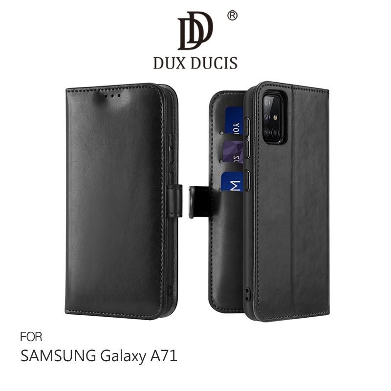 DUX DUCIS SAMSUNG Galaxy A71 /A51 KADO 皮套『4G版本』