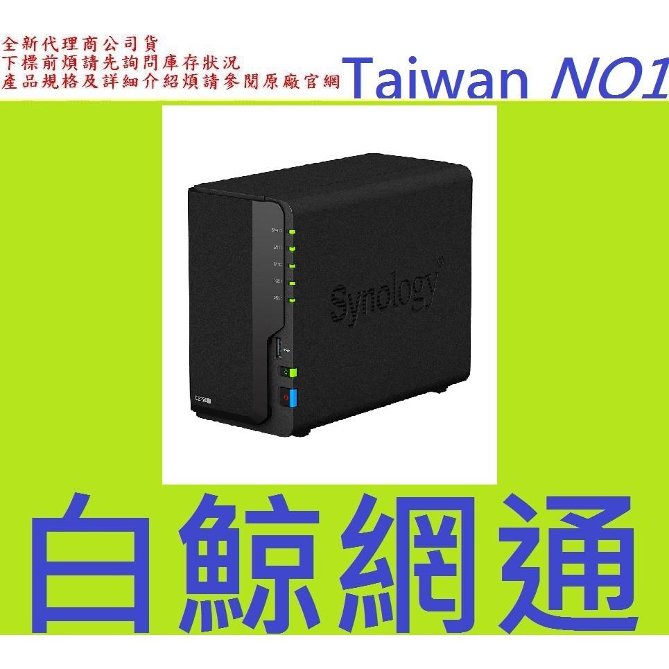 Synology 群暉科技 DiskStation DS220+ NAS 網路儲存伺服器 DS220-PLUS
