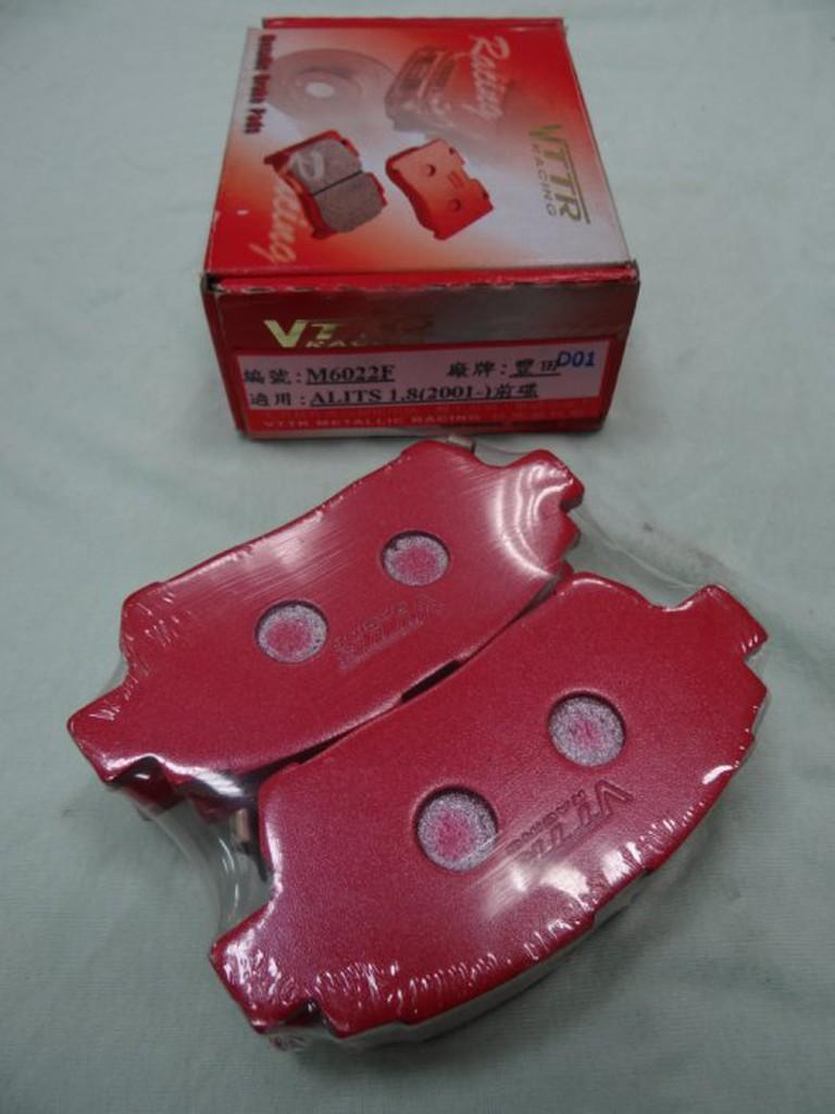 {順加輪胎}VTTR ALTIS 紅色 特殊競技版 來令片 01~16年 適用 另有其他車種 歡迎洽詢