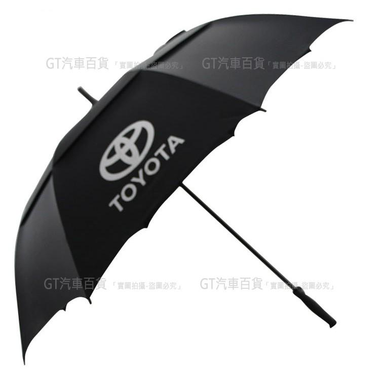 Toyota 豐田 賽車傘、高爾夫傘、長炳傘、商務傘、雨傘、陽傘、雙層防風傘、潑水