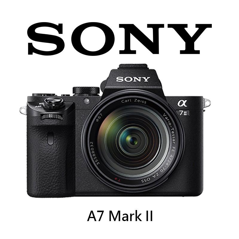 SONY 索尼 A7M2 單機身 KIT組 ILCE-7M2 全片幅 單眼相機 公司貨 酷BEE