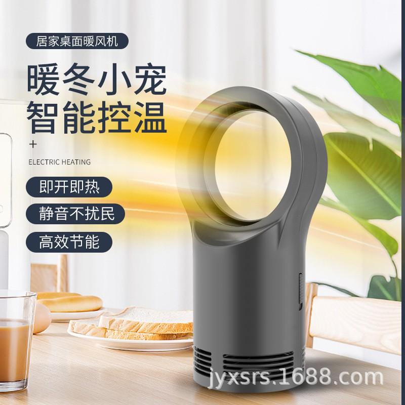 AEL迷你取暖器  小惡魔卡通暖風機  桌面家用電暖器  無葉暖風機 輕便暖風機