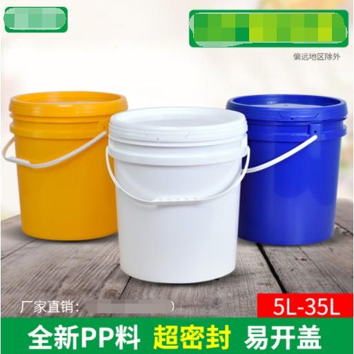 #化工桶 #塑膠桶 #塗料桶 加厚食品級塑膠桶塑膠油墨桶塗料桶化工桶塑膠桶帶蓋20升35kg25l
