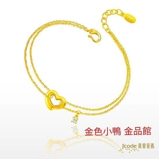 (現貨)金色小鴨金品館 好愛妳 純黃金手鍊 真愛密碼金飾 愛心ktf