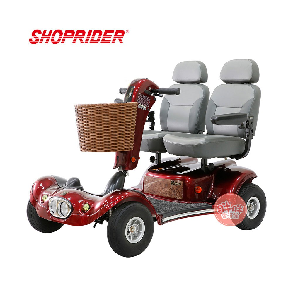 SHOPRIDER 電動代步車 TE-889DXD 代步車 雙人座【胖胖生活館】