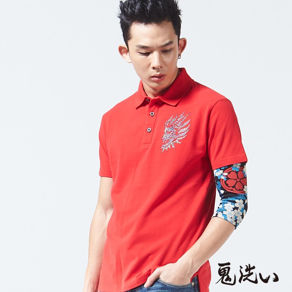 BLUE WAY 鬼洗 ONIARAI- 熱昇華彩色線鬼頭POLO衫(紅)
