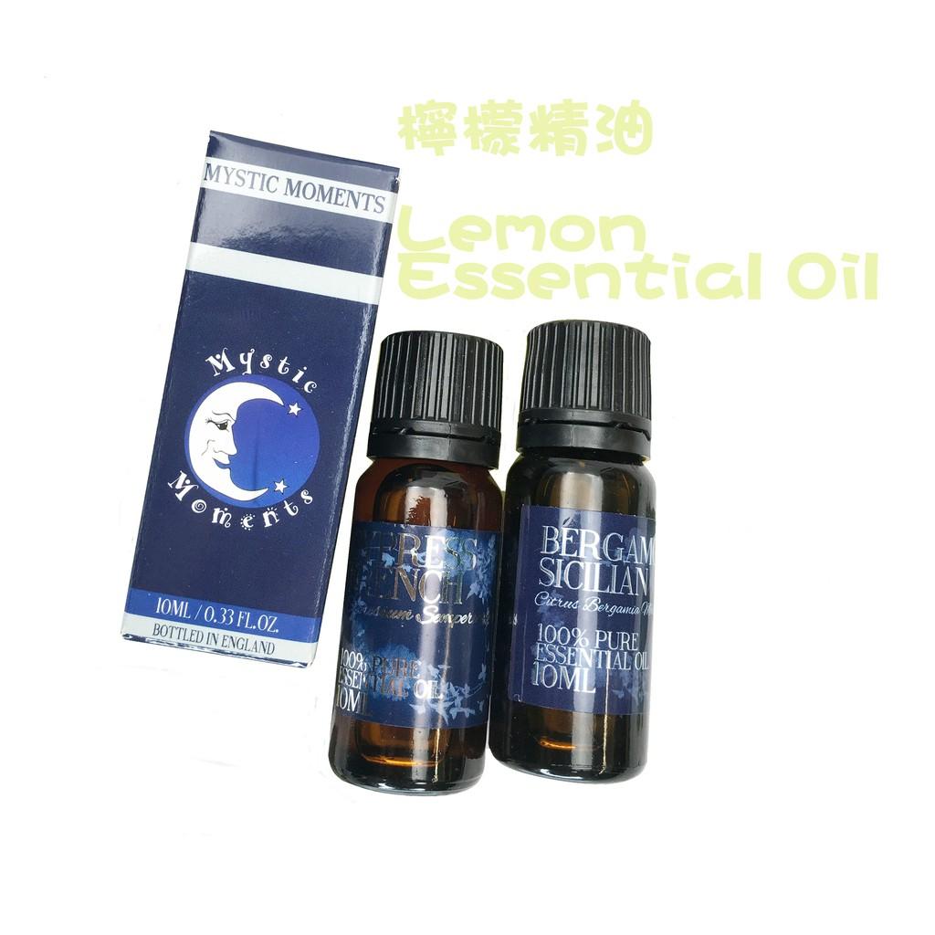檸檬精油 檸檬 精油 鎮靜 強化心靈 空間淨化 Lemon Essential Oil
