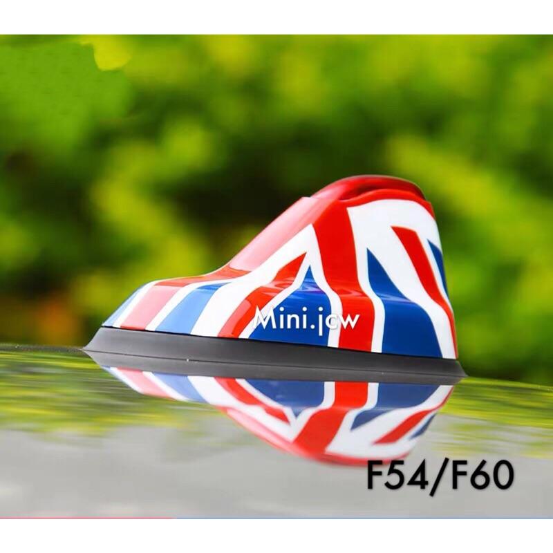 Micas / MINI COOPER/ F54/F60 / 天線座裝飾蓋 / 10色