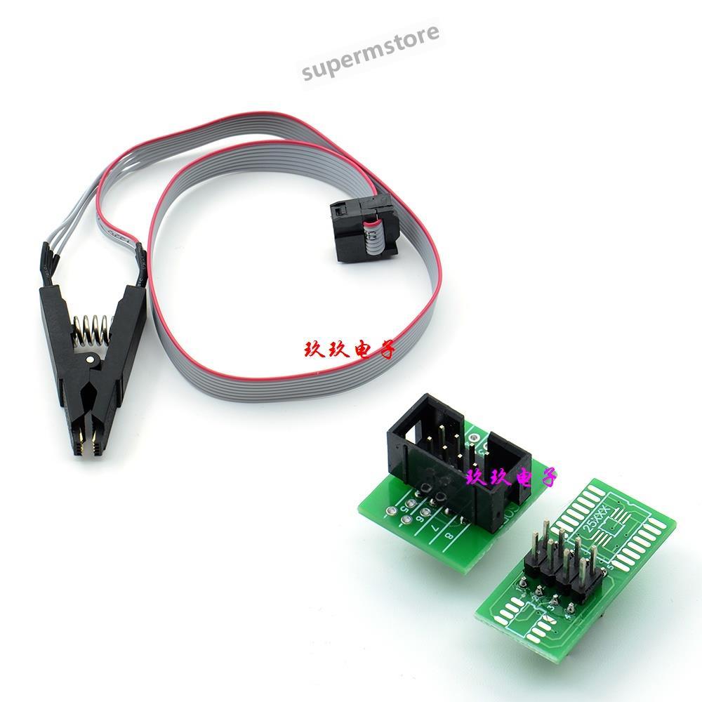 🌀現貨速發🌀測試夾 SOP8 SOP16 SOIC8 SOIC16夾子 寬窄芯片通用 燒錄夾