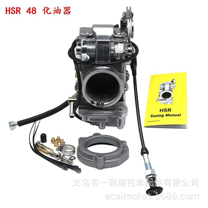 Mikuni Carburetor HSR42 45 48Harley Davidson 哈雷改裝化油器現貨