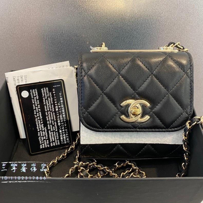 「二手奢品」CHANEL(香奈兒) 黑色 粉色 菱格紋 + Trendy CC Mini 方胖子 單肩斜挎鏈條包