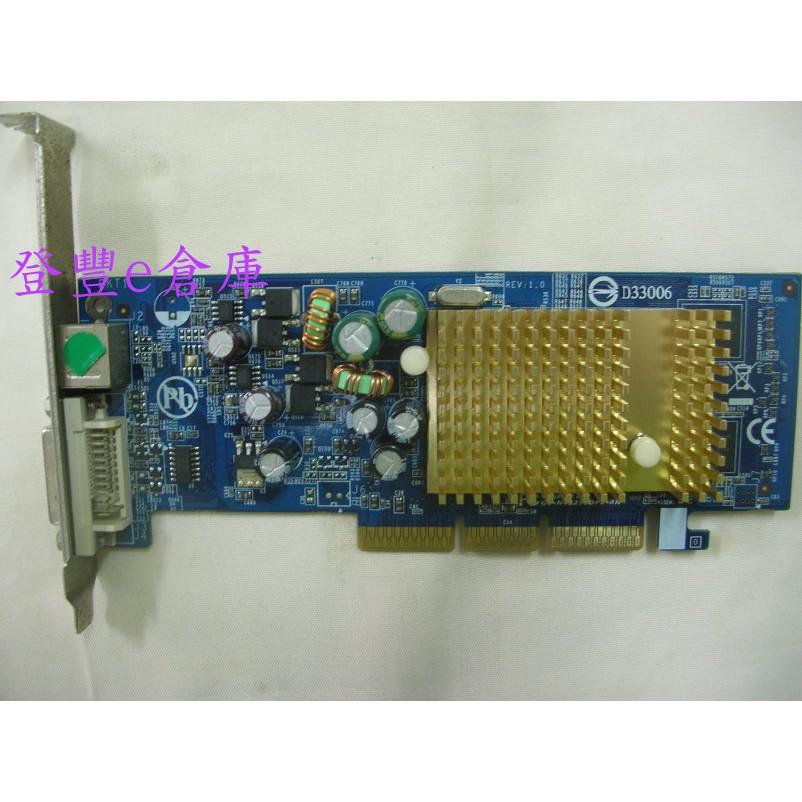 登豐e倉庫 技嘉 GV-N62256DP2-RH GeForce 6200 256M DVI-I DDR2 AGP 顯卡