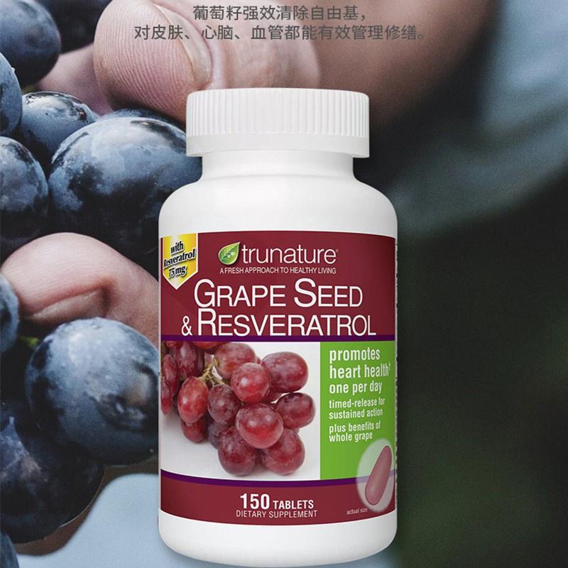 超商-國內現貨 美國Trunature濃縮葡萄籽精華 白藜蘆醇150粒