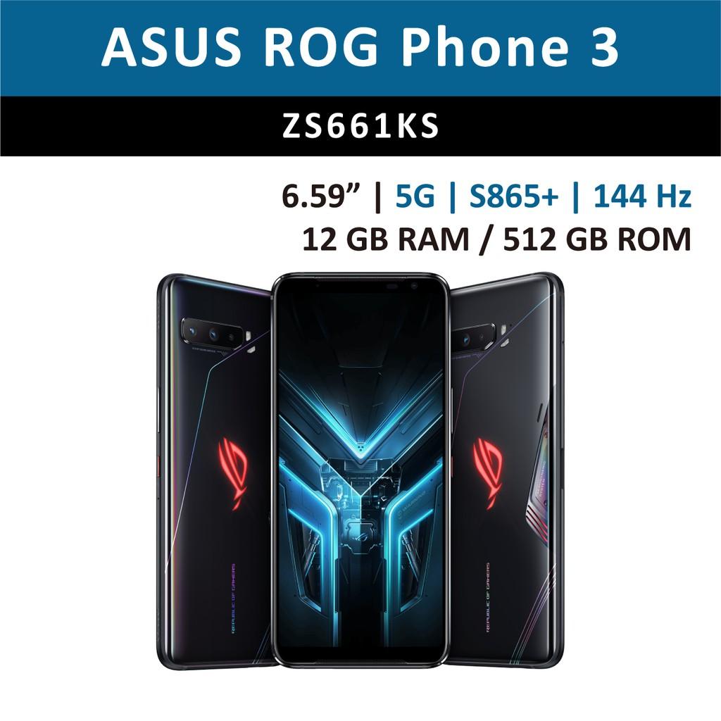 華碩 ASUS | ROG Phone 3 | ZS661KS | 12G / 512G | 5G | 電競手機
