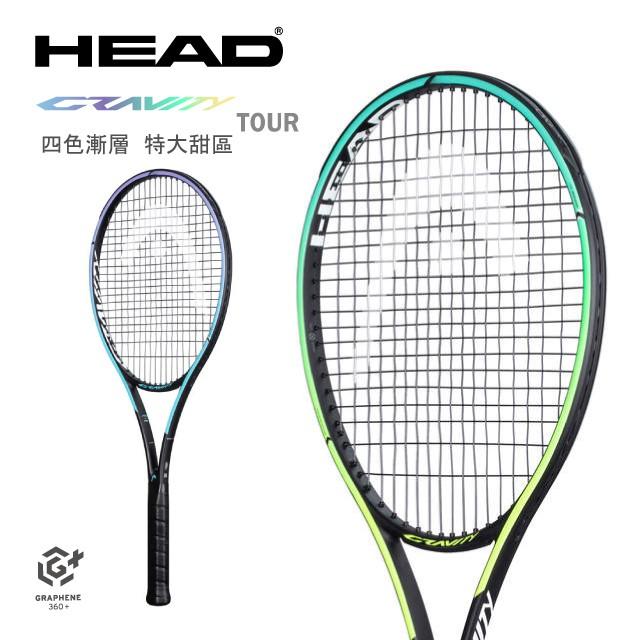 HEAD GRAVITY TOUR 網球拍 233811 Zverev 選手網球拍