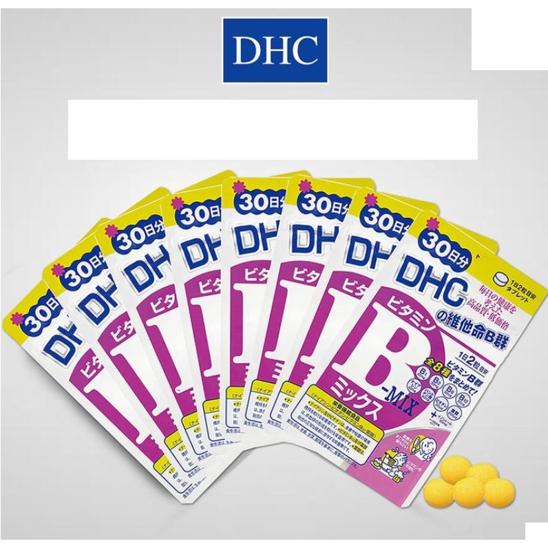 【Costco】 DHC 維他命B群 葉酸錠狀食品 藍莓精華 維他命C 濃縮薑黃 紅嫩鐵素膠囊食品 葉酸 薑黃 紅嫩鐵素