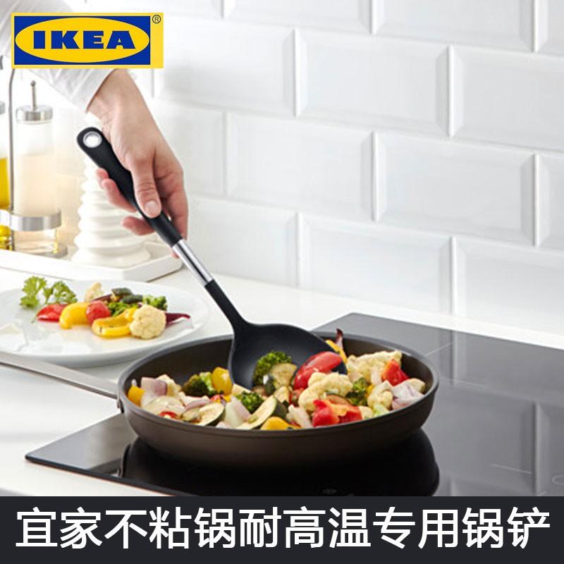 宜家正品 IKEA鍋鏟不粘鍋專用炒鏟子 菜鏟矽膠防滑護鍋鏟