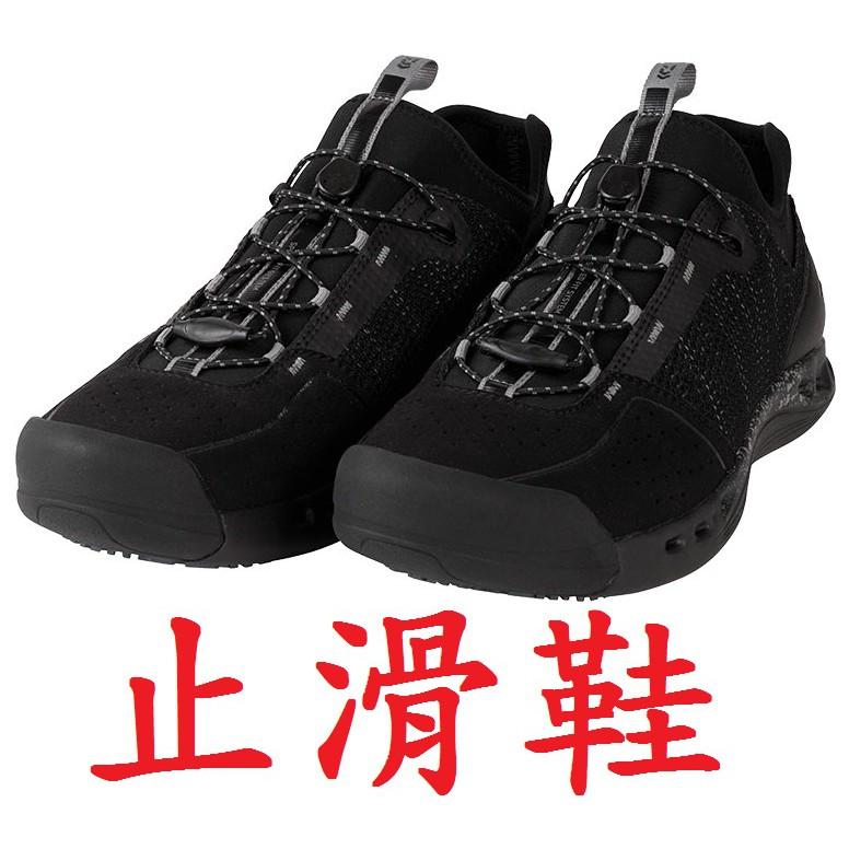 免運🔥 DAIWA 20年新款 止滑鞋 DS-2350K-HV 搭載Hyper V鞋底 磯釣 岸拋 路亞 根魚 黑鯛